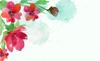 Цэцэгс