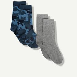 Lot de 2 paires de chaussettes imprimées