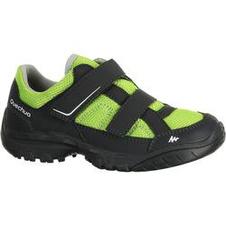 Arpenaz 50 Children's Hiking Shoes laces