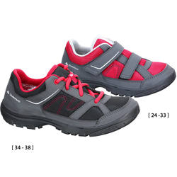 Arpenaz 50 Children's Hiking Shoes