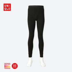 【Special sizes】Men HEATTECH ULTRA WARM pants 400,231
