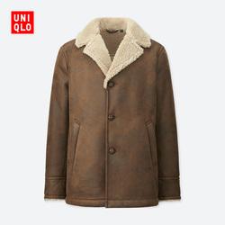 Men's leather coat lapel 400 519