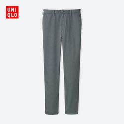 Men BLOCKTECH Slim pleated trousers 406,153