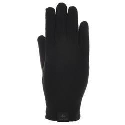 Forclaz 20 Children's Hiking Gloves
