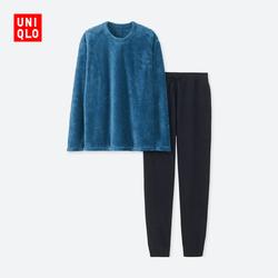 Men living fleece suit (long sleeves) 403 675