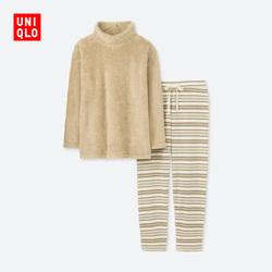 Women living fleece suit (long sleeves) 400 613