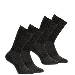 2 pairs of Arpenaz 100 WARM QUECHUA Winter Hiking Socks