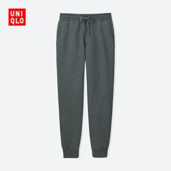 Men's imitation cashmere sports pants 401,450