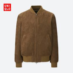 Men leather jacket rib (MA-1) 402736