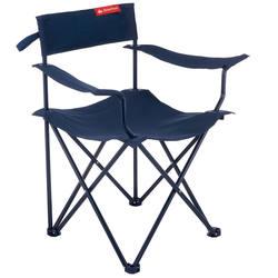 Folding Camping/Trekking Armchair