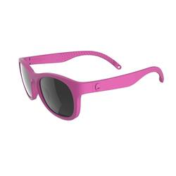 Teen 100 Children Hiking Sunglasses Ages 7+ Category 3