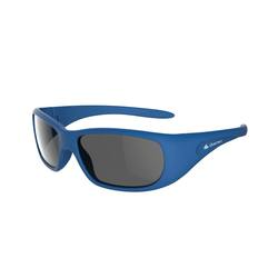 Teen 300 Children Hiking Sunglasses Ages 7-9 Category 4