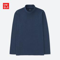 Men's soft, high-necked T-shirt (long sleeves) 400 327