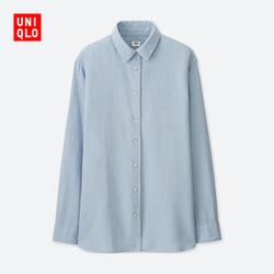 Women's flannel shirt (long sleeves) 400 891