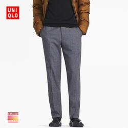 Men's Heattech Stretch Slim pleated trousers 401,756