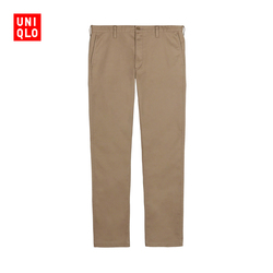 Men BLOCKTECH Slim pleated trousers 402,796