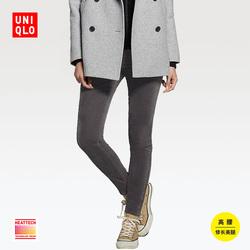 Women HEATTECH velvet high waist tight trousers 402,688