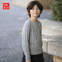Kids / Boys / Girls New Zealand flower round neck sweater (long sleeves) 401 799