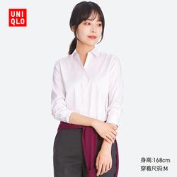 Women SUPIMA COTTON elastic striped shirt (long sleeve) 402 668