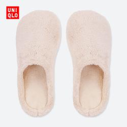 Men's / Women living slippers 401 760