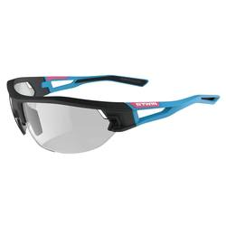 Cycling 700 Race Adult Photochromic Cycling Sunglasses Category 1 to 3