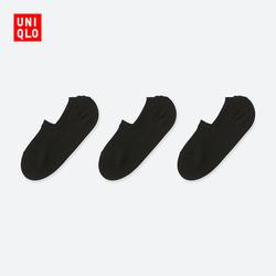 Women's socks (three pairs of dress) 402 390