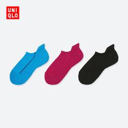 Women's socks (three pairs mounted) 403 365