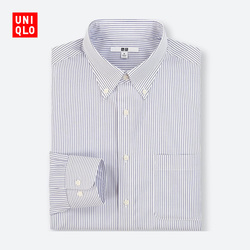 Worsted men's striped shirt (long sleeves) 401 825
