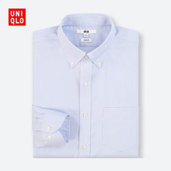 【Special sizes】Men's Slim worsted stretch oxford shirt (long sleeves) 400 655