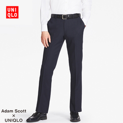 【Special sizes】Men's Stretch Slim pleated trousers 401,161
