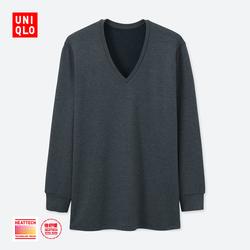 Men HEATTECH EXTRA WARM V-neck T-shirt (9-Sleeved) 401 042