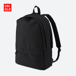 Men's backpack 400,037