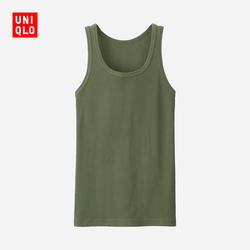 Men's bags rib vest 180 702