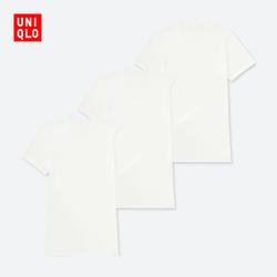 Men COTTON V-neck T-shirt (short sleeve) (3 pieces) 401 793