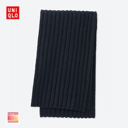Kids / Boys / Girls HEATTECH knitted scarves 400,108