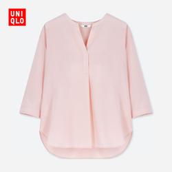 Top fancy ladies half-open collar (7 Sleeve) 404544