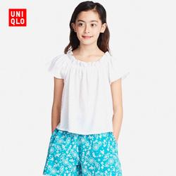 Kids / Girls Fancy shirt (short sleeves) 187 988