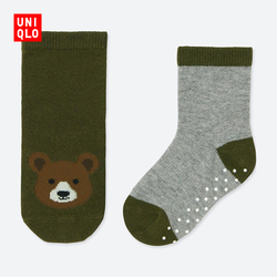 Baby / Child Care socks (two pairs loaded) 401 684