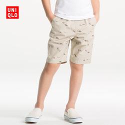 Kids / boys elastic pants 184,864