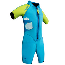 Snorkeling 1.5mm neoprene cold sunscreen scratch-resistant easy to wear UPF50 + children's diving suits snorkeling warm clothing SUBEA SNK SHORTY