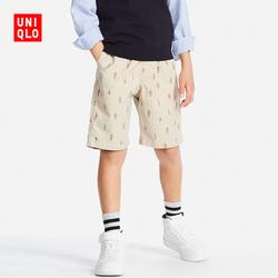 Kids / boys elastic pants 195,183