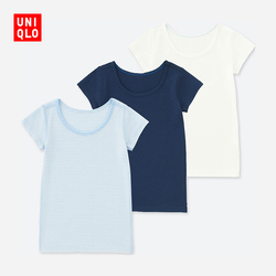 Baby / Child rib cotton T-shirt (short sleeve) (3 pieces) 407 693