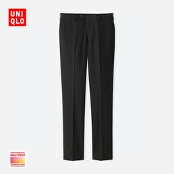 Men HEATTECH Stretch Slim pleated trousers 407,041