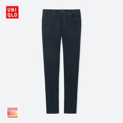 Men's corduroy trousers Slim HEATTECH 403 301
