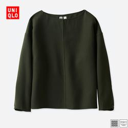 Women's U-sided it pullover (long sleeves) 403 331