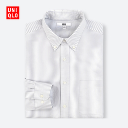 Men's high-quality long-staple cotton striped shirt (long sleeves) 402 960