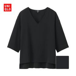 Women fancy V-neck shirt (5-Sleeved) 190713