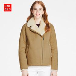 Women's leather jacket lapel 400,738