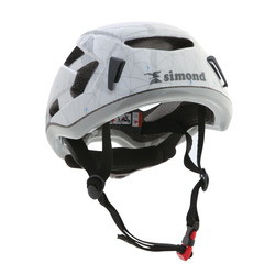 CALCIT LIGHT II WHITE Helmet
