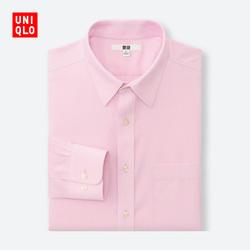 Men's high-performance wrinkle shirt (long sleeves) 403 051
